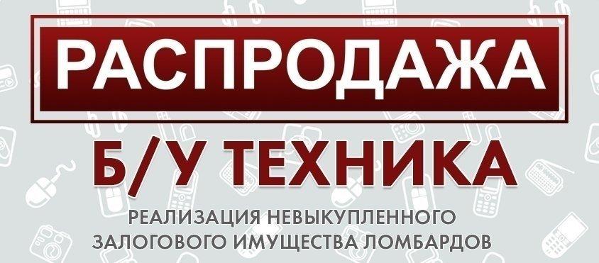 90bb90b129e7 Интернет-магазин новой и б у техники в Донецке  ноутбуки, смартфоны ...