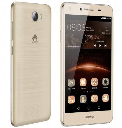Huawei Y5 2 (cun-u29) gold