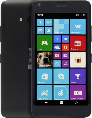 Microsoft Lumia 640 rm 1077