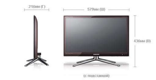 """Телевизор Samsung SyncMaster FX2490HD 24"""""""